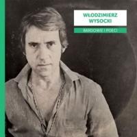 Bardowie i poeci: Włodzimierz Wysocki - okładka płyty