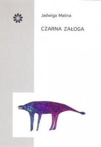 Czarna załoga - okładka książki