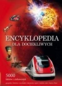 Encyklopedia dla dociekliwych - okładka książki