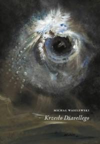 Krzesło Diavellego / W podwórku - okładka książki