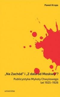 Na Zachód i Z dala od Moskwy Publicystyka - okładka książki