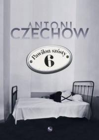 Pawilon szósty - okładka książki