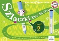 Szlaczki bez końca. cz. 2. Ćwiczenia grafomotoryczne wielokrotnego użytku - okładka książki