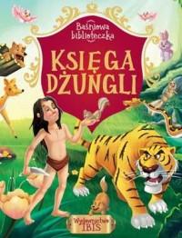 Baśniowa biblioteczka. Księga dżungli - okładka książki