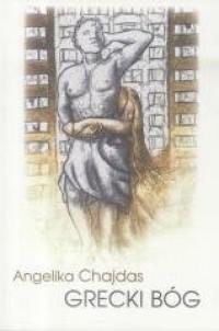 Grecki Bóg - okładka książki