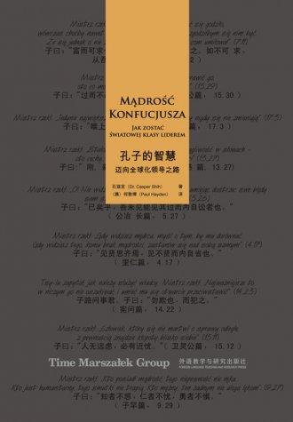 Mądrość Konfucjusza. Jak zostać - okładka książki