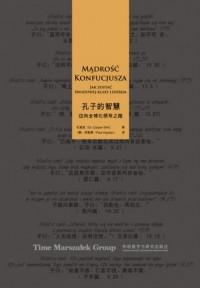Mądrość Konfucjusza. Jak zostać światowej klasy liderem - okładka książki
