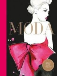 Moda. Historia, kulisy i porady - okładka książki