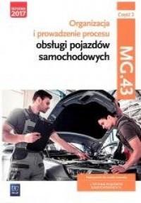 Organizacja procesu obsługi pojazdów kw.MG.43 cz. 2 - okładka podręcznika