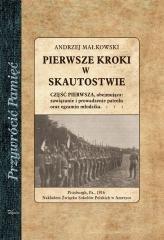 Pierwsze kroki w skautostwie cz. - okładka książki