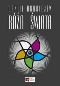 Róża Świata - okładka książki
