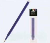 Wkład do długopisu wymazywalnego niebieski 2sztuki - zdjęcie produktu