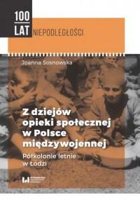 Z dziejów opieki społecznej w Polsce - okładka książki