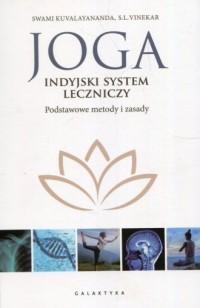 Joga indyjski system leczniczy. Podstawowe metody i zasady - okładka książki