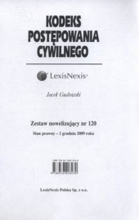 Kodeks Postępowania Cywilnego. - okładka książki