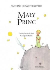 Mały Princ - okładka książki