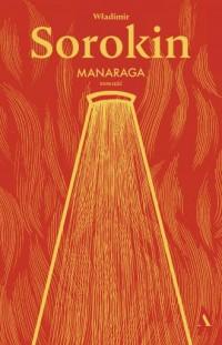 Manaraga - okładka książki