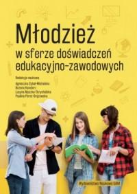 Młodzież w sferze doświadczeń edukacyjno-zawodowych - okładka książki