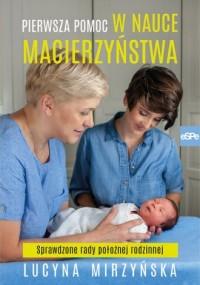 Pierwsza pomoc w nauce macierzyństwa. Sprawdzone rady położnej rodzinnej - okładka książki