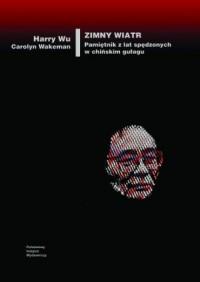 Zimny wiatr. Pamiętnik z lat spędzonych w chińskim gułagu - okładka książki
