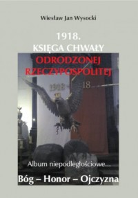 1918. Księga chwały odrodzonej Rzeczpospolitej. Album niepodległościowe... - okładka książki