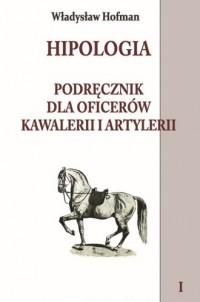 Hipologia. Tom 1. Podręcznik dla oficerów kawalerii i artylerii - okładka książki