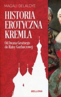 Historia erotyczna Kremla. Od Iwana Groźnego do Raisy Gorbaczowej - okładka książki