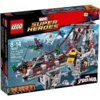 LEGO Super Heroes Spiderman Pajęczy - zdjęcie zabawki, gry