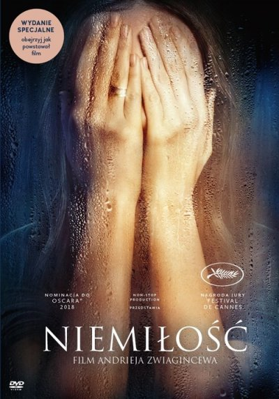 Niemiłość - okładka filmu