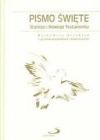 Pismo Święte ST i NT (biała oprawa) - okładka książki