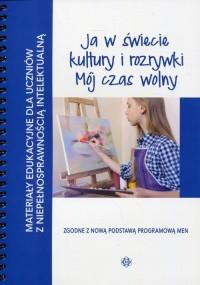 Ja w świecie kultury i rozrywki. Mój czas wolny. Materiały edukacyjne dla uczniów z niepełnosprawnością intelektualną - okładka książki