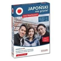 Japoński nie gryzie! Ekstrapakiet. Poziom A1-B1 - okładka podręcznika