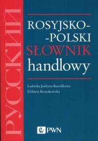 Rosyjsko-polski słownik handlowy - okładka książki