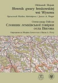 Słownik gwary łemkowskiej wsi Wysowa - okładka książki