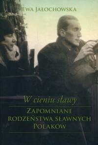 W cieniu sławy. Zapomniane rodzeństwa sławnych Polaków - okładka książki