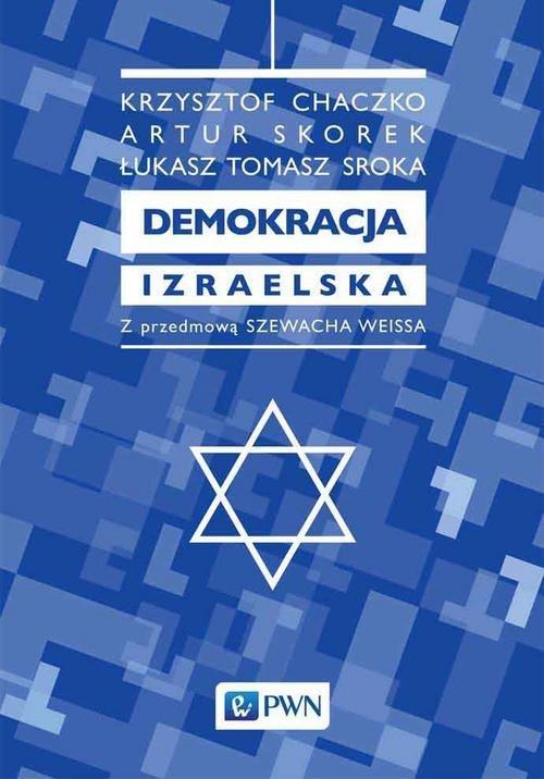 Demokracja izraelska - okładka książki