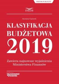 Klasyfikacja Budżetowa 2018. Zawiera najnowsze wyjaśnienia Ministerstwa Finansów - okładka książki