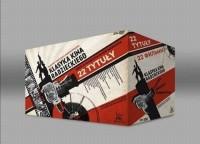 Klasyka Kina Radzieckiego BOX 22xDVD+booklet - okładka filmu