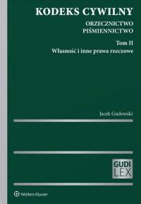 Kodeks cywilny Orzecznictwo. Piśmiennictwo - okładka książki