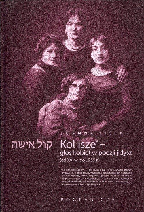 Koli Isze. Głos kobiet w poezji - okładka książki