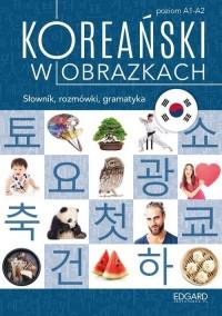 Koreański w obrazkach. Słownik, rozmówki, gramatyka - okładka podręcznika