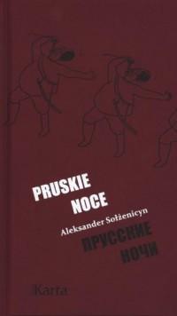 Pruskie noce - okładka książki