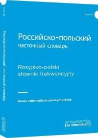 Rosyjsko-polski słownik frekwencyjny - okładka książki