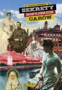 Sekrety rosyjskich carów - okładka książki