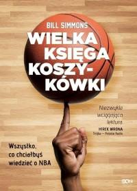 Wielka księga koszykówki - okładka książki