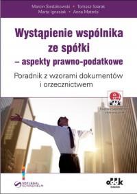 Wystąpienie wspólnika ze spółki - aspekty - okładka książki