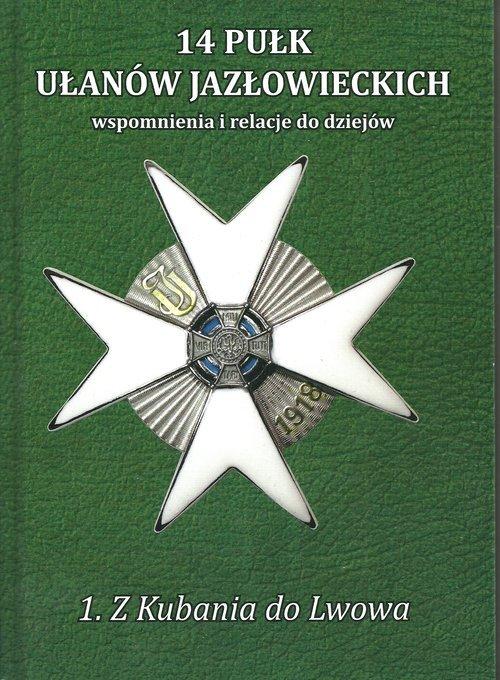 14 Pułk Ułanów Jazłowieckich Tom - okładka książki