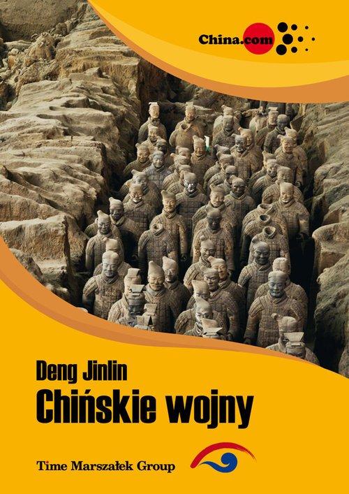 Chińskie wojny - okładka książki