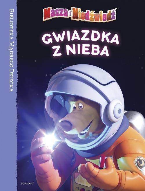 Masza i Niedźwiedź. Gwiazdka z - okładka książki