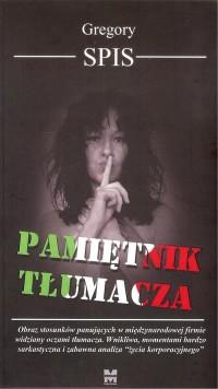 Pamiętnik tłumacza - okładka książki